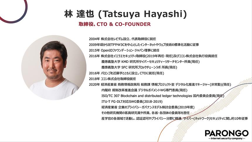 Tatsuya Hayashi.png