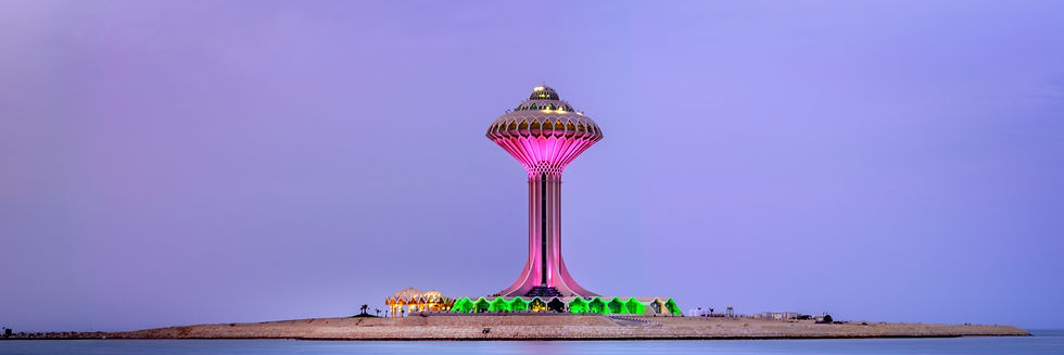 Water-tower-al-khobar.jpg
