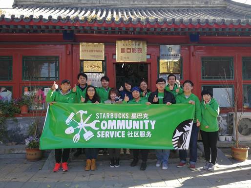 Starbucks в Китае. Двадцатилетняя история интеграции в общество.
