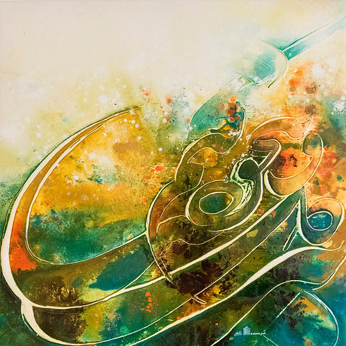 Modern Persian Calligraphy by Robabeh Hosseinpur