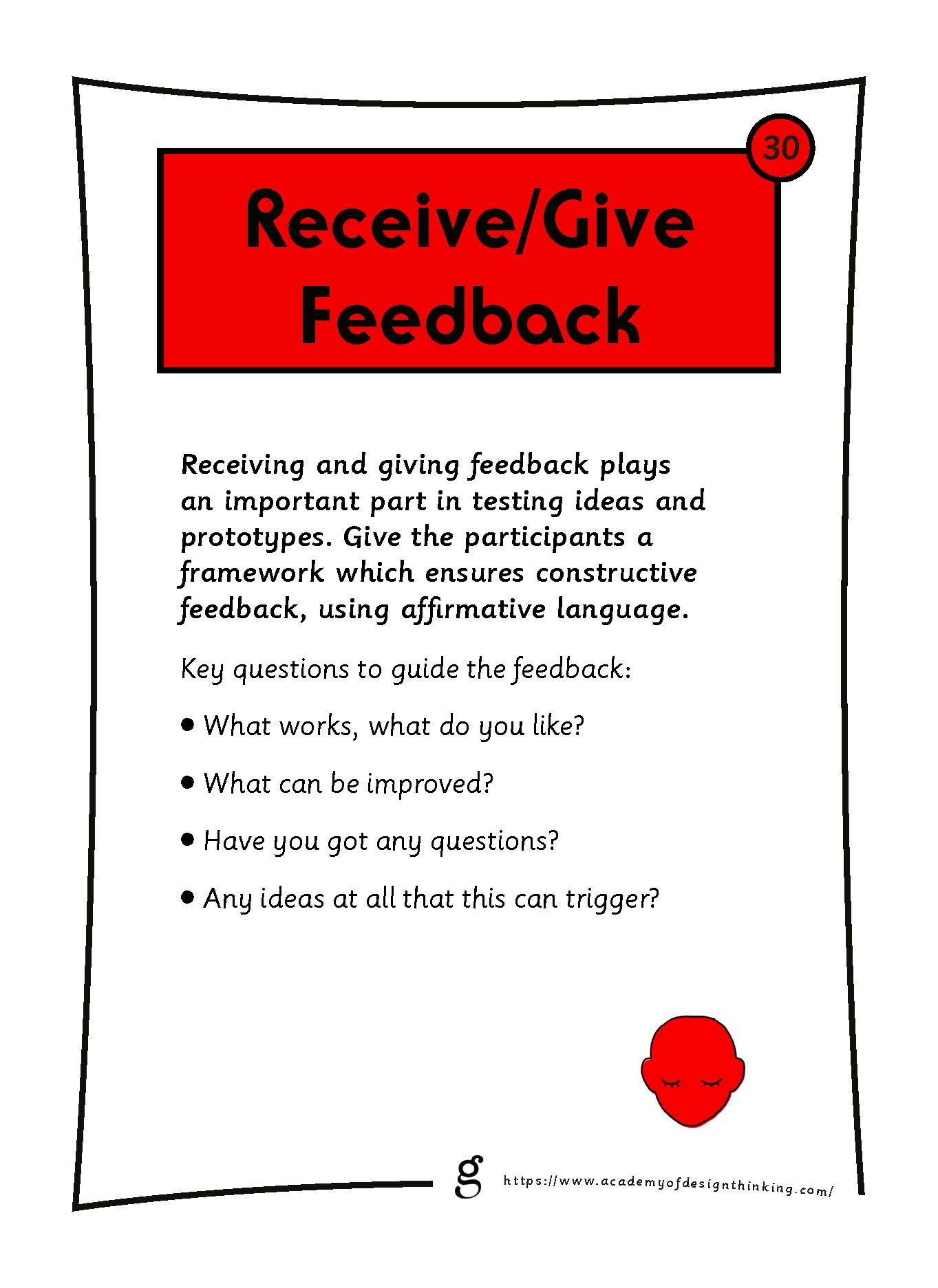 Receive/Give Feedback