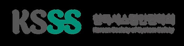logo_RGB_한영혼합_edited.png