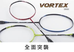 波若亞士羽毛球拍 | PROACE VORTEX