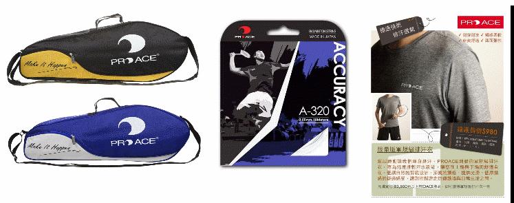 PROACE racket cover, strings, sportswear