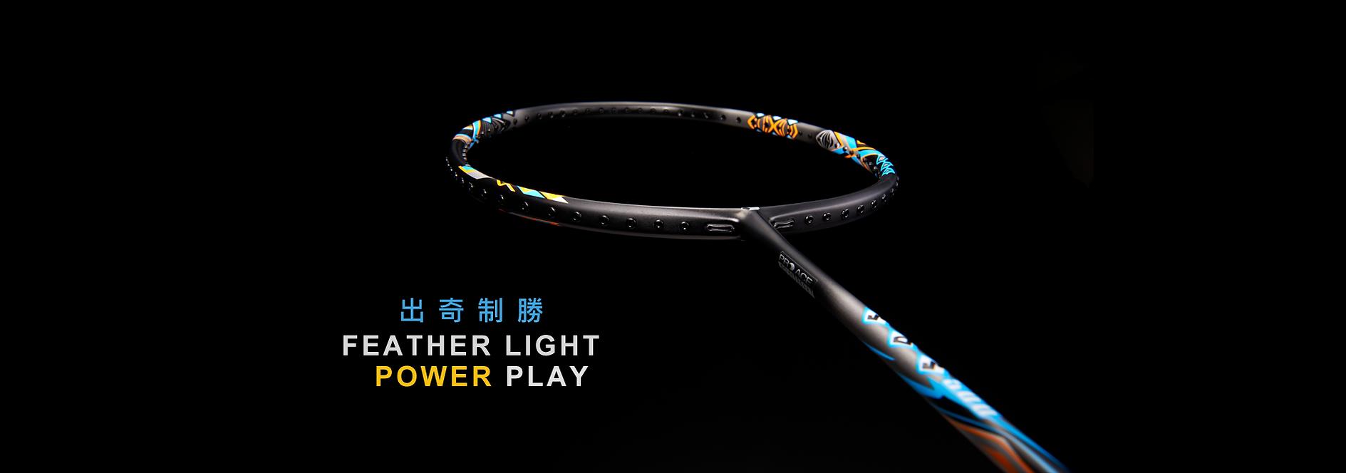 波若亞士羽毛球拍 | PROACE SDS 500