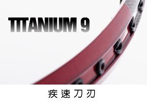 波若亞士羽毛球拍 | PROACE TITANIUM 9