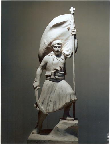 Greek Independence Hero