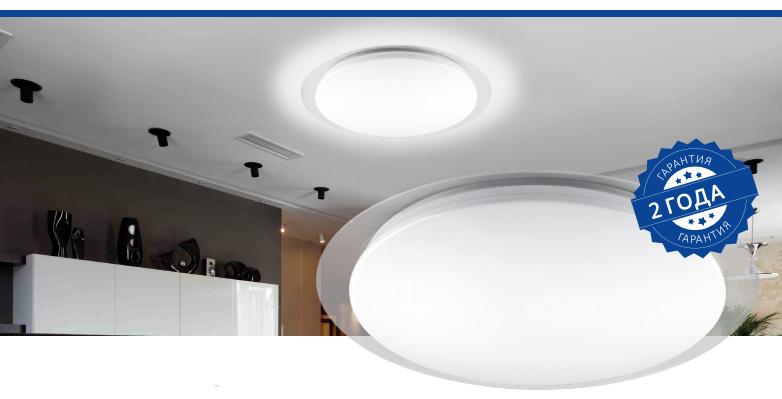 Светодиодный светильник 60W с пультом