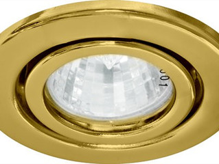 Новые светильники DL-11