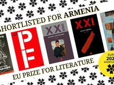 Armenia.png: