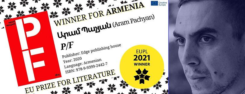 AramPachyan_Armenia2.jpg