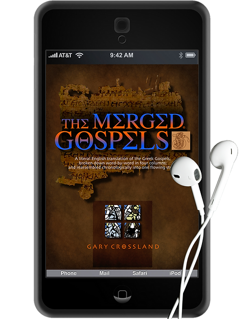 Merged Gospels Audio Download (mp3)