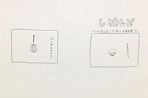 Annotation 2020-04-02 024020.jpg