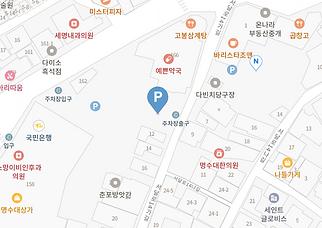 흑석역주변덕봉민영주차장.png