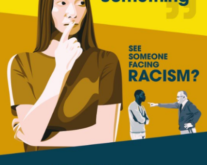 You can act! Campaign for public intervention in racist incidents.