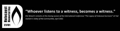 Whoever listens to a witness, becomes a witness