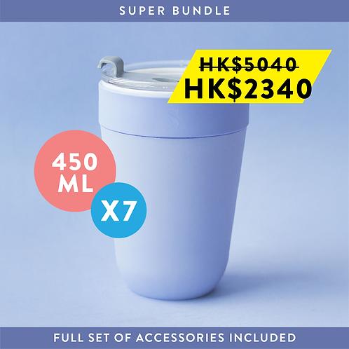 Nest Cup Super Bundle Deal 450ml (7 set)