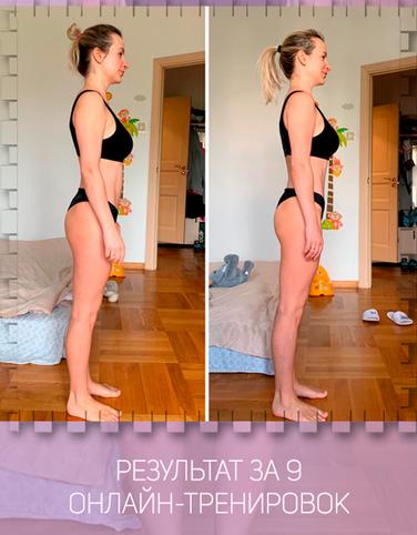 УВ4.png