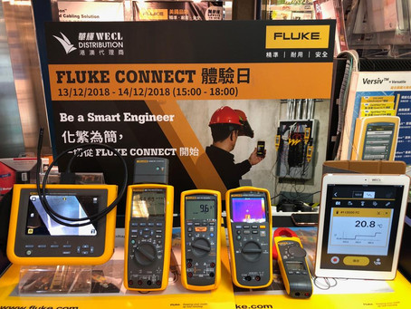 FLUKE CONNECT 體驗日