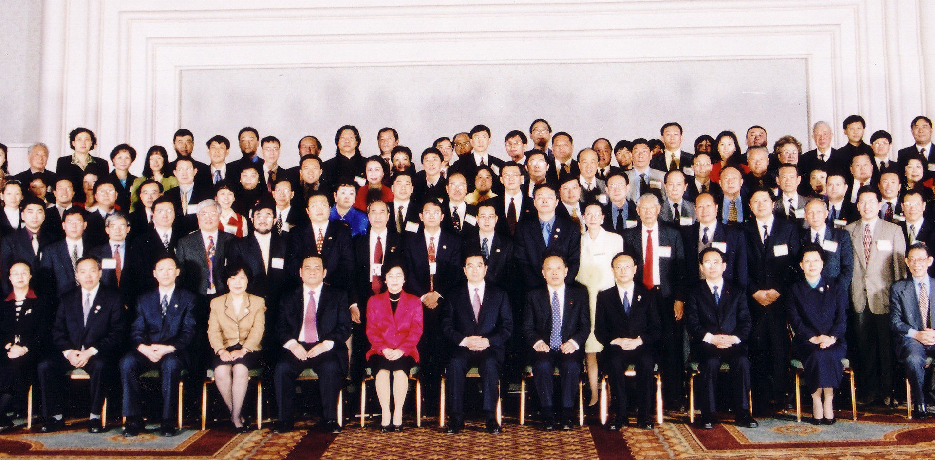 President Hu Jintao Met with Leaders of Overseas Chinese