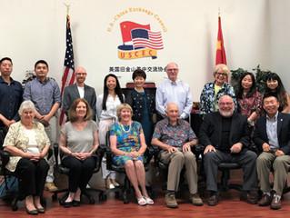 2018 USCEC Board Meeting 2018年上半年USECE理事会报道