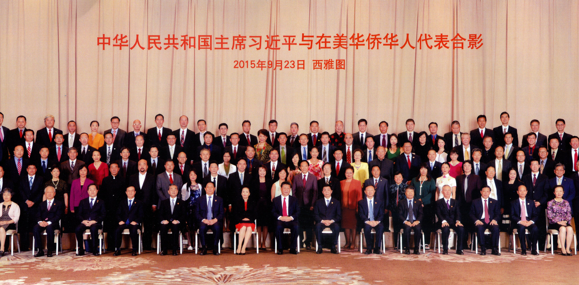 President XI Jinpin Met with Leaders of Overseas Chinese in Seattle