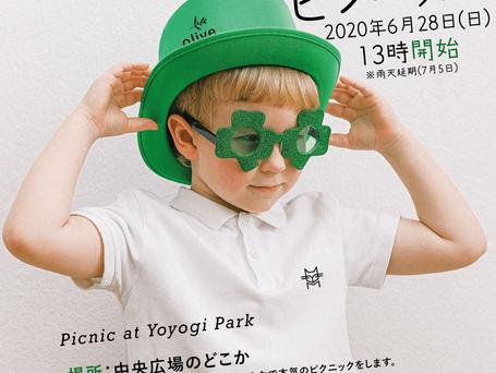 YMC Vol.16   代々木公園でピクニック