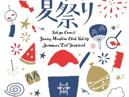 """YMC Vol.17   夏""""イード""""祭り"""