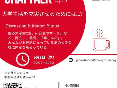 CHAI TALK (ep.3)