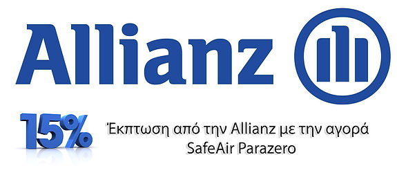 allianz_logo1.jpg