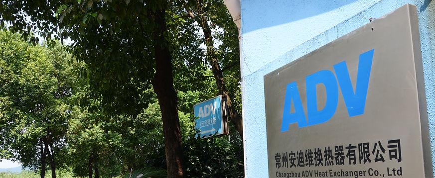 chinese heat exchanger supplier