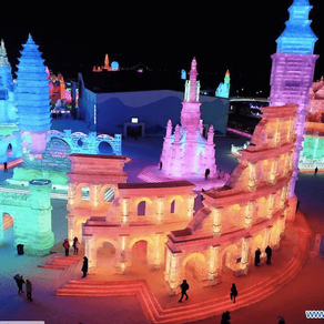 Harbin Ice and Snow Sculptures