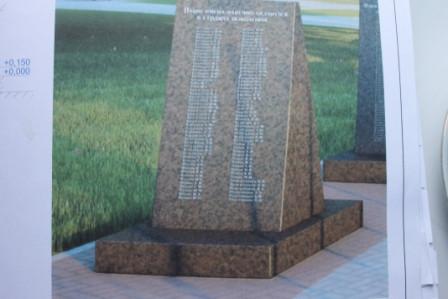 Мемориал памяти и славы морякам-белгородцам