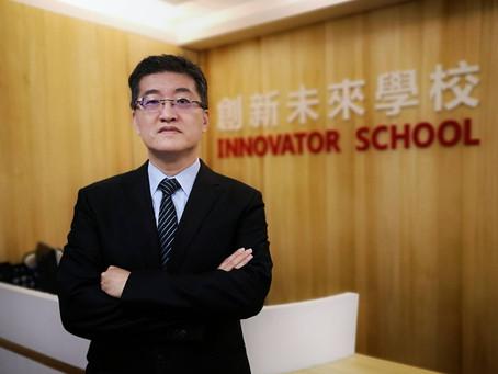 全世界都在找產品經理? 3觀念搞懂未來人才需求!-產品行銷專業知識社群PM Tone 主持人夏松明 專訪(上)