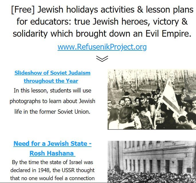 Jewish holidays activities & lesson