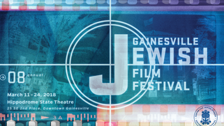 Gainesville Jewish Film Festival screening Operation Wedding