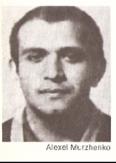 אלכסיי מורז'נקו