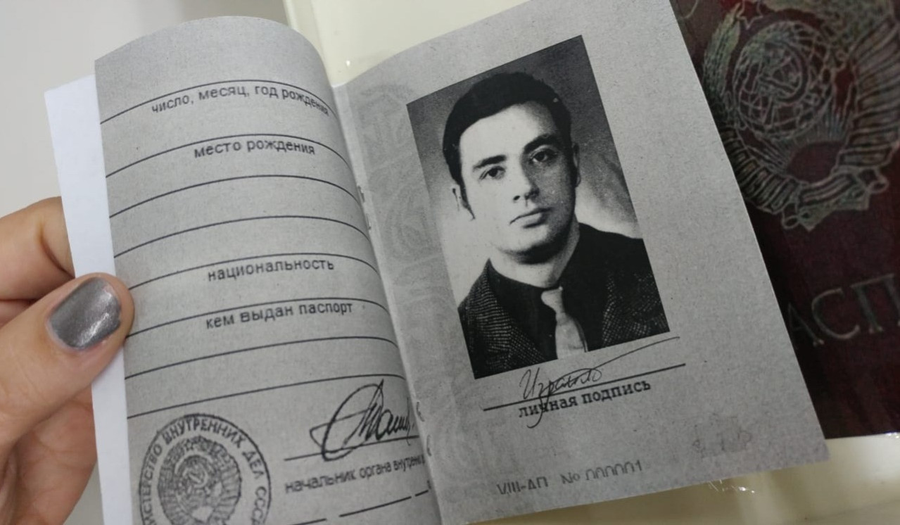 """ה""""דרכון"""" של ישראל זלמנסון"""