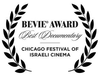 Chicago: Best Documentary Award at Chicago Festival of Israeli Cinema!