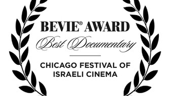 Chicago: Best Documentary Award at Chicago Festival of Israeli Cinema!