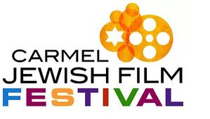 Carmel Jewish Film Festival screening Operation Wedding