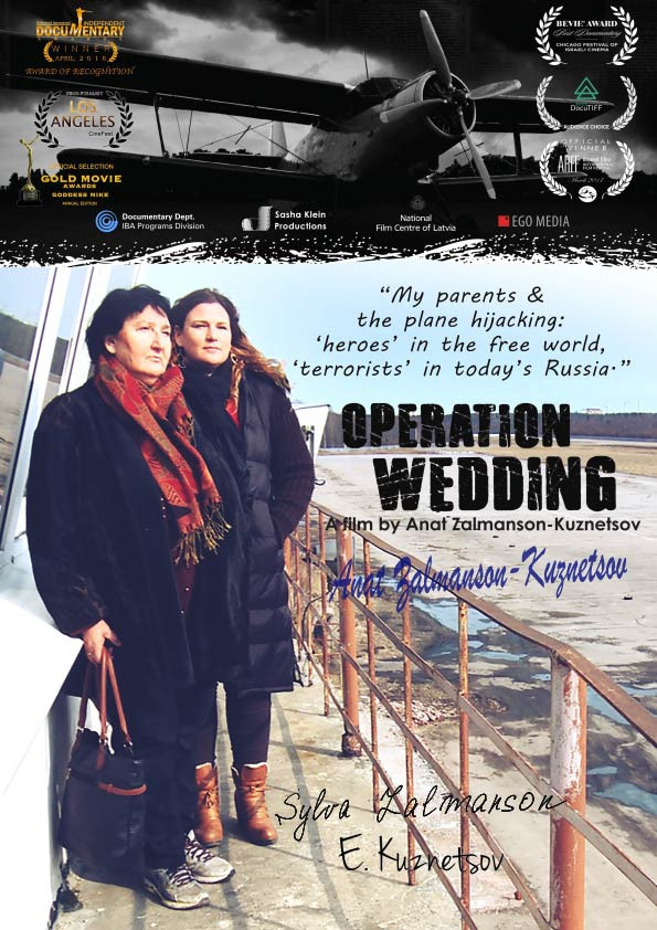 poster signed English OPERATION WEDDING