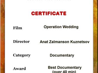 Jury Award for February Best Documentary - Operation Wedding/EurasiaInternational Film Festival