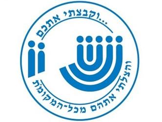 ירושלים - הקרנה פרטית חניכי קורס שליחי נתיב