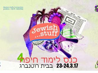 LIMMUD חיפה