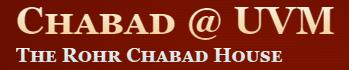 chabad hillel logo