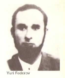 יורי פיודרוב