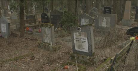 Jewish Cemetery, Riga