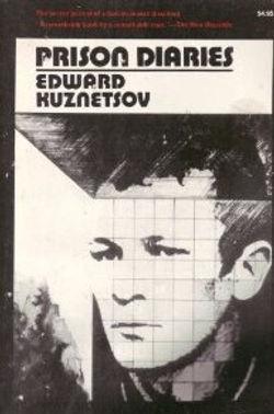 prison dairies by Edward Kuznetsov_edite
