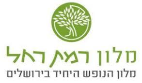 Jerusalem: Ramat Rachel hotel English screening + Q&A
